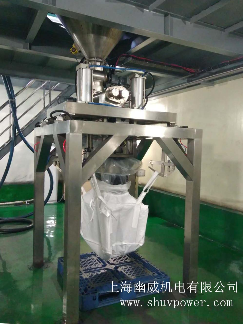 氧化铝吨袋包装机案例