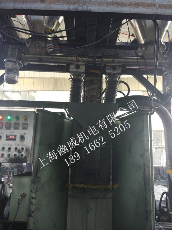 密炼机实现自动加料并称重计量