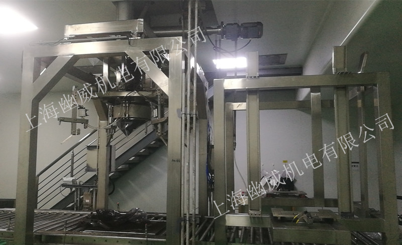 吨袋包装机在正极材料行业应用