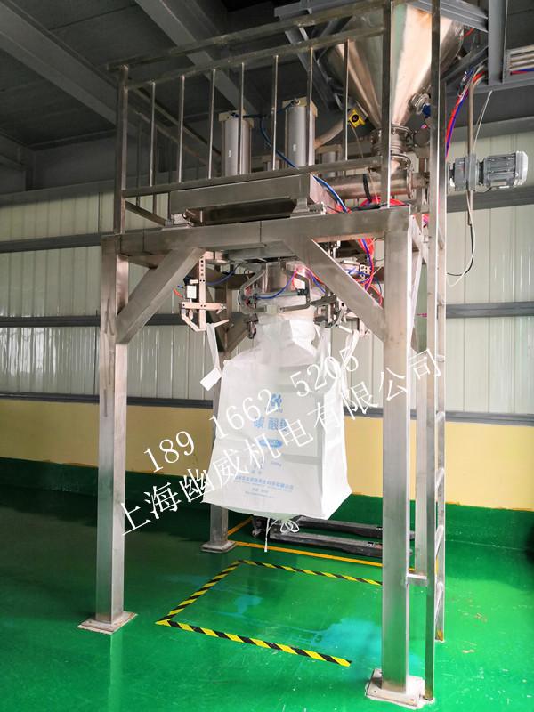 氧化铝吨袋包装机